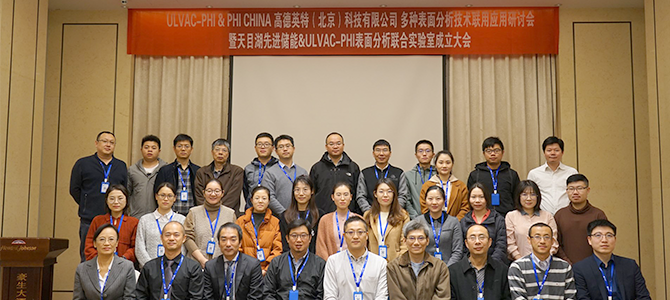 group photo of the seminar