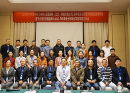 Event Report: Multiple Surface Analysis Application Seminar and ULVAC-PHI & TIES Joint-Laboratory Establishment Ceremony