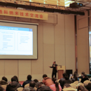 Event Report in China